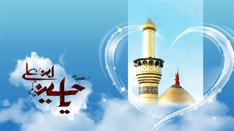 Ya Hussain Ibne Ali (a.s)