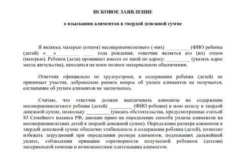 Алименты с безработного в Беларуси 2017