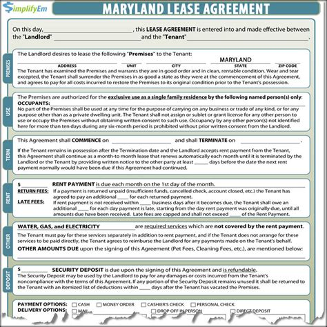 lease a maryland rental agreement