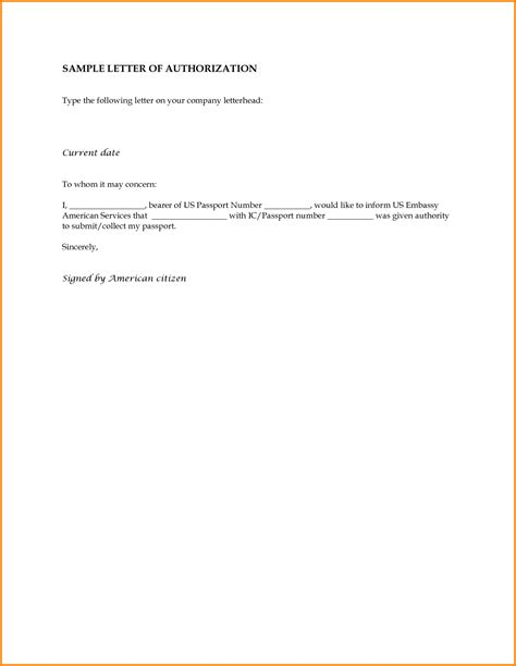 sample letter  reference   home office contoh