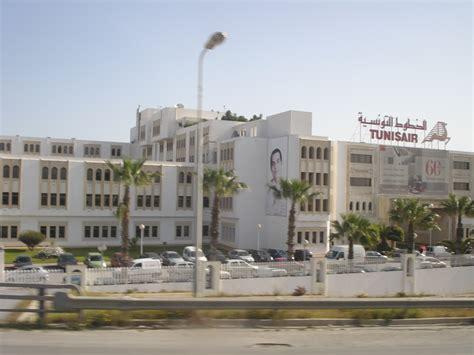 tunisair siege social tunisie file tunisair siège jpg wikimedia commons