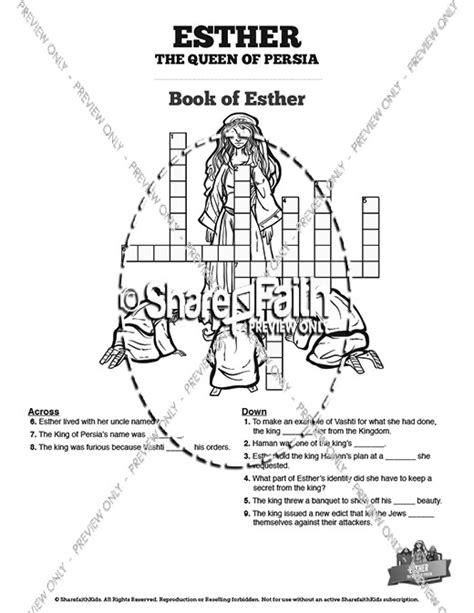 sunday school crossword puzzles  printable crossword