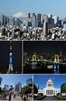 Tokyo - Wikiwand