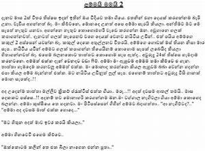 Wal Ammai Mamai Sinhala Katha