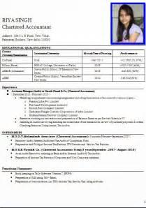simple resume format pdf india cv format professional