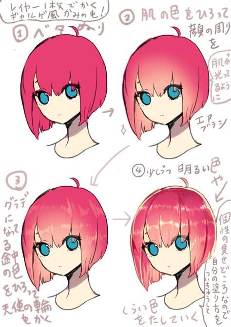 basic hair shading tutorial drawings drawing hair
