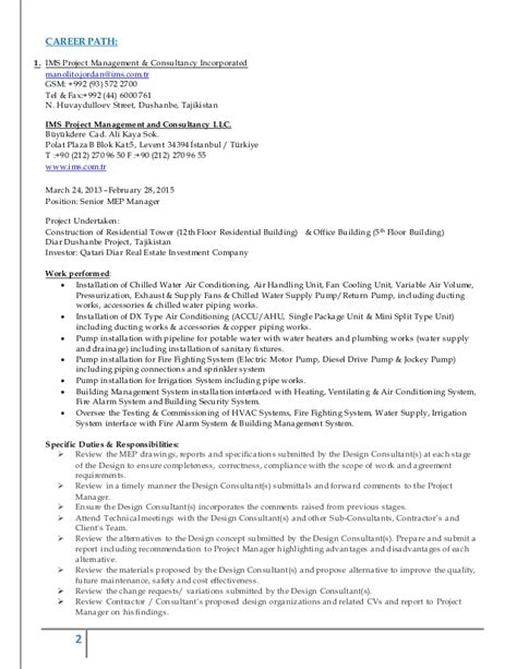 updated resumes for 2015 updated resume 2015