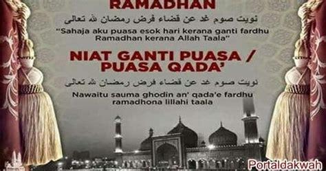 tata  bacaan niat bayar qadha mengganti puasa ramadhan