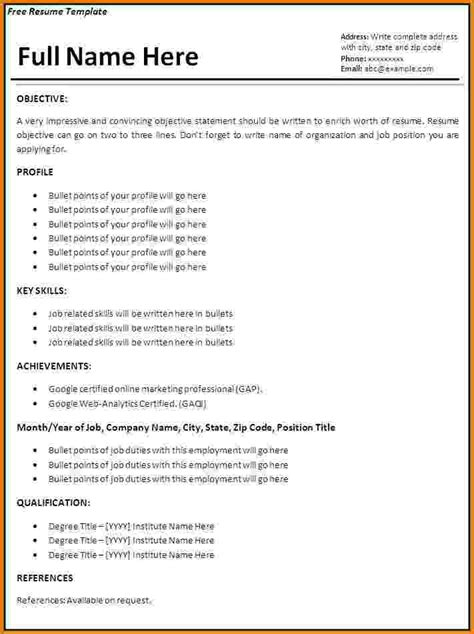 No Experience Resume Template by 9 Resume No Experience Financial Statement Form
