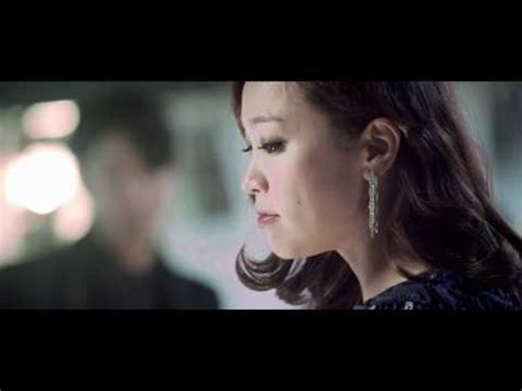 G String Untuk Wanita Hamil Video Klip Lagu Lena Park Galeri Video Musik Wowkeren Com