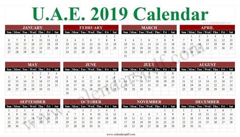 school calendar  uae school calendar calendar