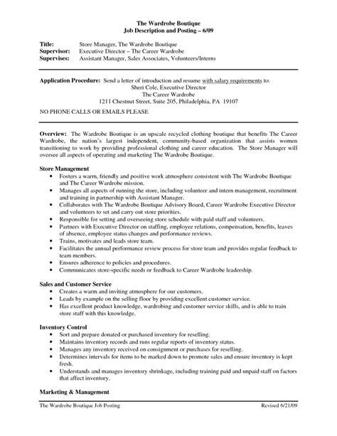 clothing retail resume template sales associate job