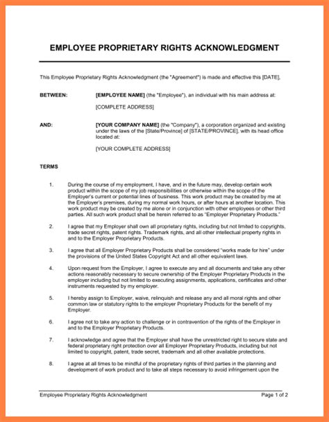 proprietary information agreement template purchase
