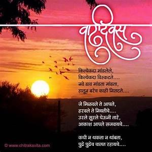 57 best marathi... Marathi Tapori Quotes