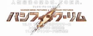 12.11 ブルーレイ&DVDリリース ...