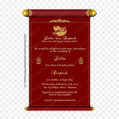 Ring Ceremony Invitation Card Maker Online Trend Rings 2018