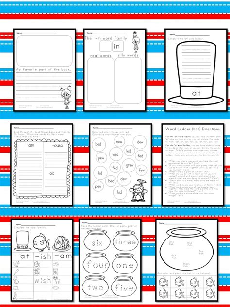 Dr Seuss Worksheets (inspired By Dr Seuss