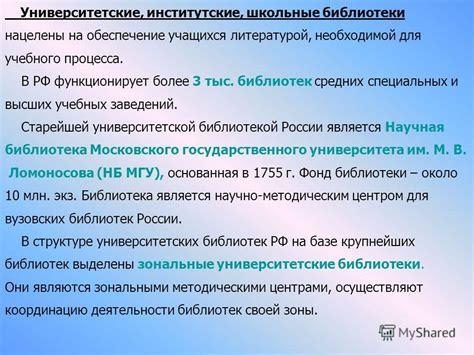 ОНЛАЙН ЭЛЕКТРИК БАЗА ДАННЫХ Список вузов обучающих по специальности Электроснабжение