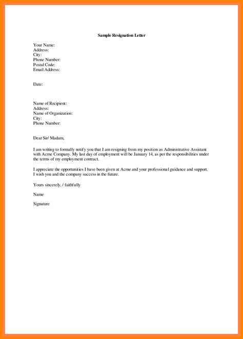 simple retirement letter retirement extension letter format image collections 8744