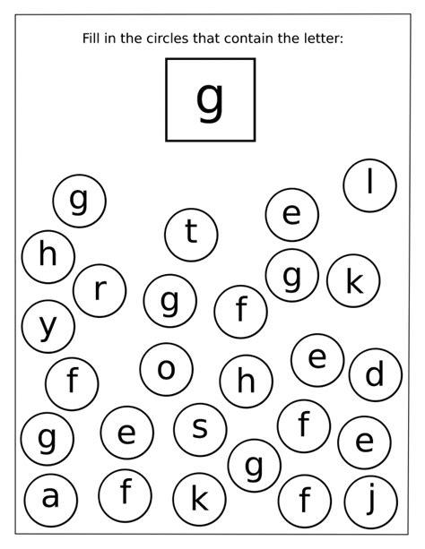 Alphabetletterrecognitionworksheetcolor  Preschool Crafts
