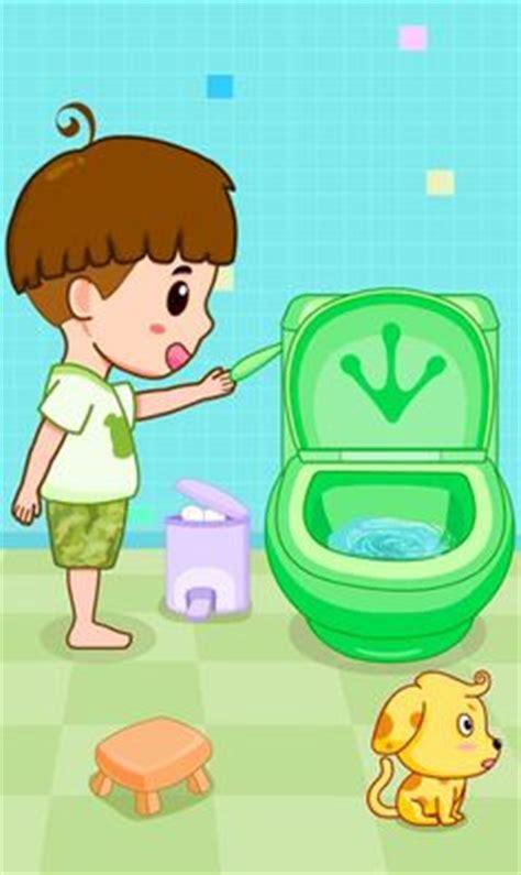fini les couches je vais sur le pot ou aux toilettes comme un grand dans aux toilettes comme