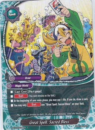 I don't mind doing homework. Great Spell, Sacred Bless | Future Card Buddyfight Wiki | Fandom powered by Wikia