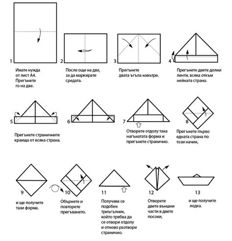 How To Fold A Paper Boat Easy by Krokotak Summer Style Decorations