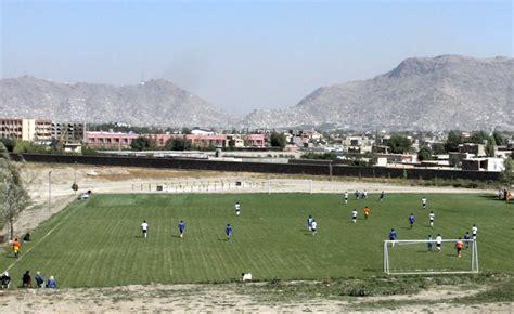 American University of Afghanistan | DynCorp International