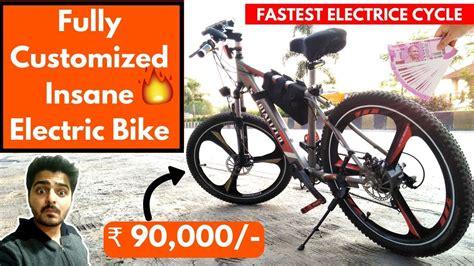 diy electric bike india diydry co diy customized electric cycle bike youtube