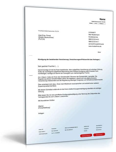 kuendigung versicherung muster zum