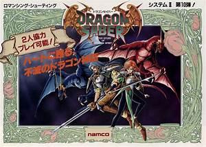 OCDgamerdk Dragon Saber