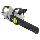 "EGO Power   CS1400E Cordless 14"" Chainsaw (no battery"