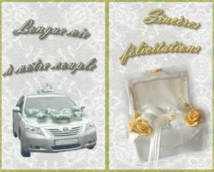 carte felicitation mariage gratuite ã imprimer mariage felicitations cartes gratuites