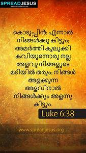 Malayalam prayer songs for school assembly