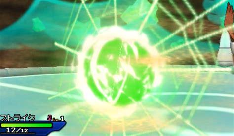 ポケモン 剣 盾 ボール エフェクト