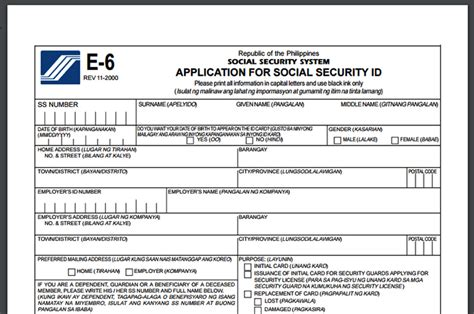 sss e6 form how to replace lost or damaged driver s license sss id