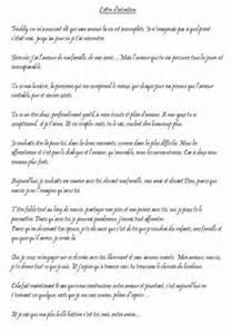 mariage fã erique sle cover letter exemple de lettre d intention