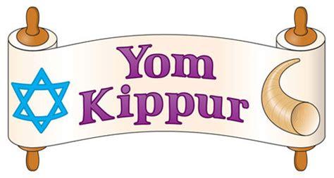 Yom Kippur yom kippur jewish holiday fasting history 500 x 267 · jpeg
