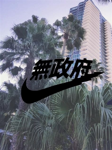 Fall Backgrounds Nike by Dope Nike Wallpaper Wallpapersafari