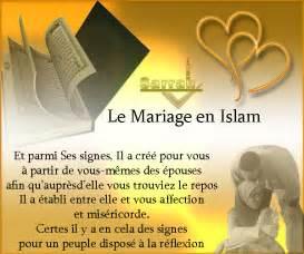 felicitation mariage islam demande de mariage à une soeur quel délai dois je lui laissé pour obtenir une