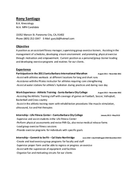 personal fitness trainer resume cv