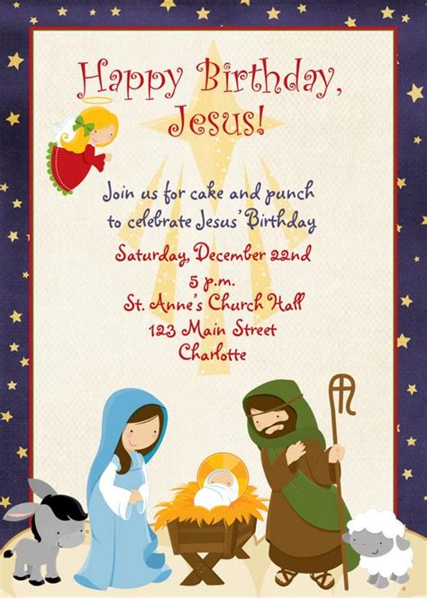 christmas baby jesus party for kids items similar to jesus birthday invitation pageant invitation baby
