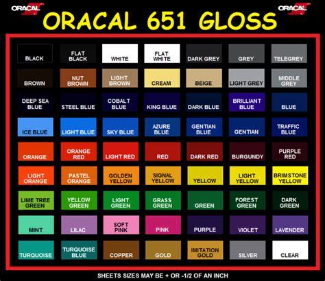 oracal 651 color chart cricut vinyl vinyl for cricut vinyl for cricut where to