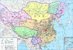 China History Map