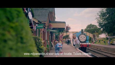 dagje uit met thomas bij de miljoenenlijn commercial  youtube