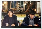GOBLIN DOKEBI GUARDIAN: The Lonely and Great God OST ...