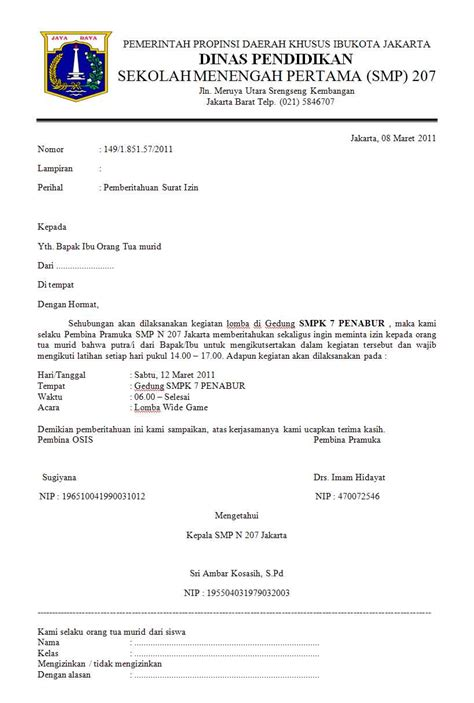 pramuka  pemberitahuan surat izin kegiatan