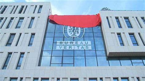 bureau veritas global shared services bureau veritas launches lube analysis management system in dubai lab f l asia f l asia