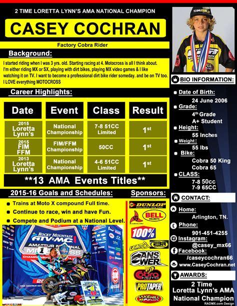 Motocross Resume Maker by Rtf Resume Now Contact Info