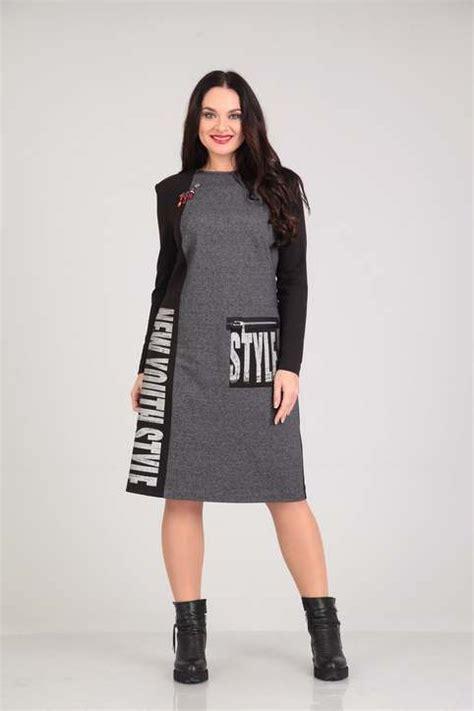Белорусские женские платья официальный интернетмагазин